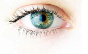 Отслаивание сетчатки глаза цена операции thumbnail